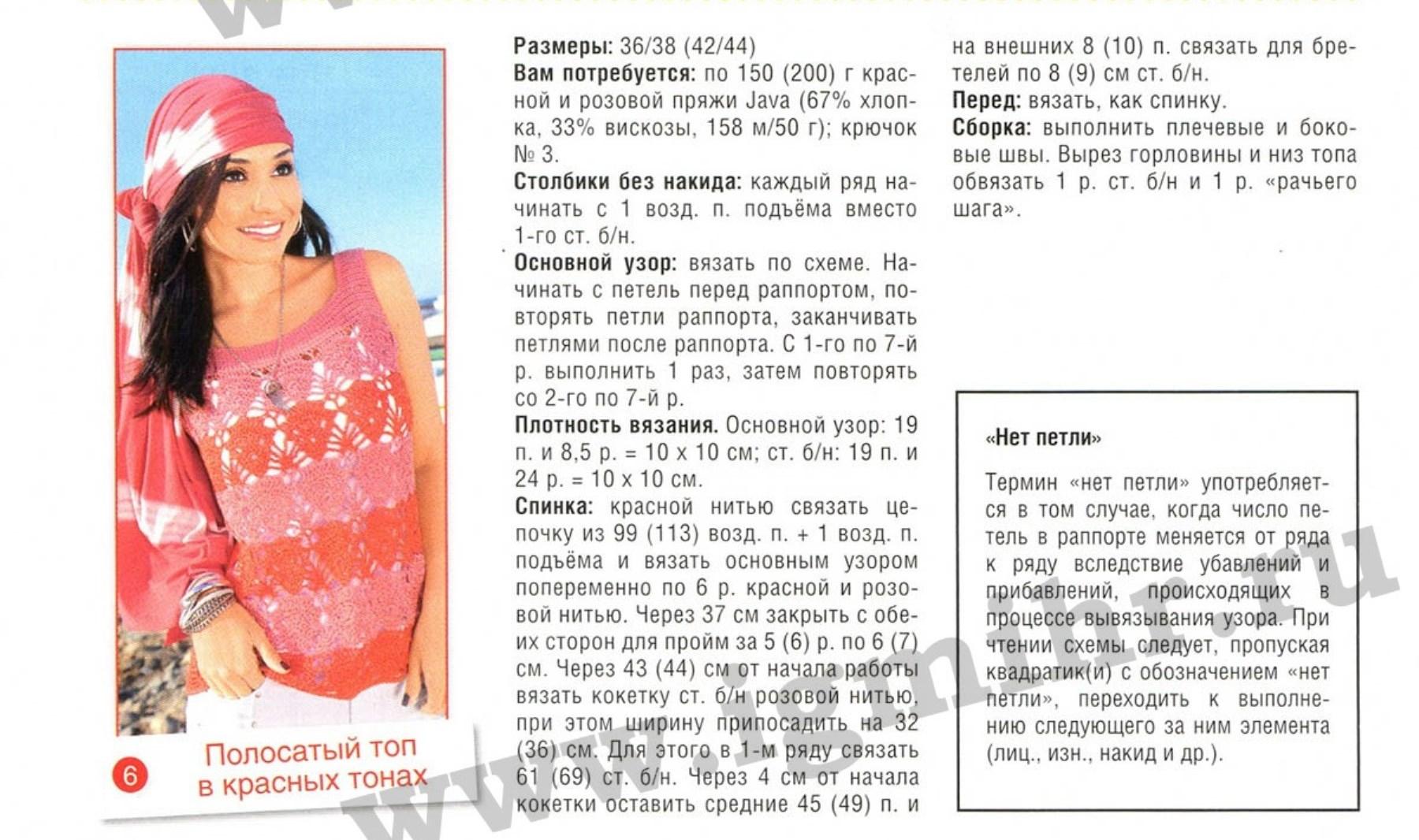 0591_МДсп.8.13 (6)a