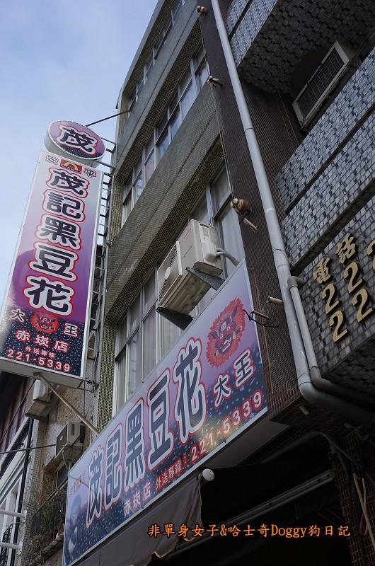 台南景點赤崁樓與美食30茂記黑豆花