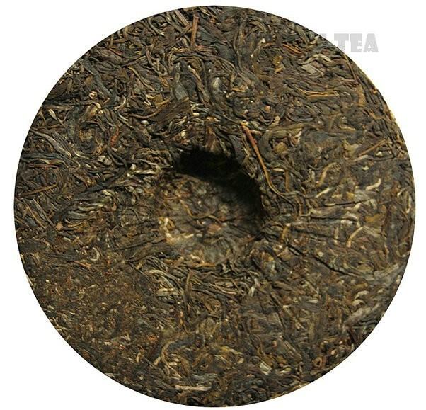 Free Shipping 2013 ChenSheng Beeng Cake FuYuanChangHao YiWuYuanCha 400g YunNan MengHai Organic Pu'er Raw Tea Sheng Cha Weight Loss Slim Beauty
