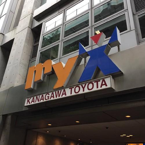 myX 横浜