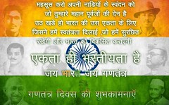 Independence day freedom fighter images