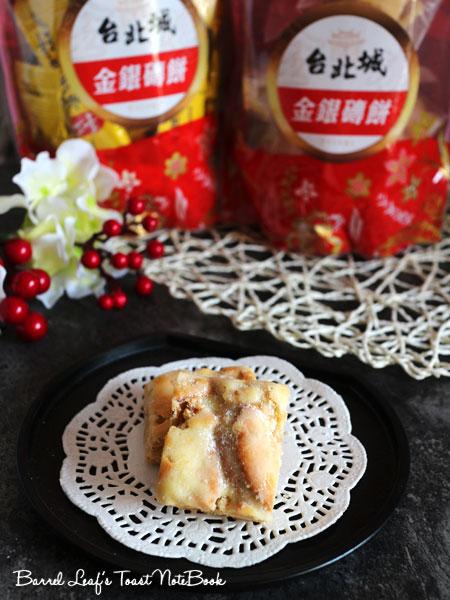 taipei-golden-silver-cake (9)