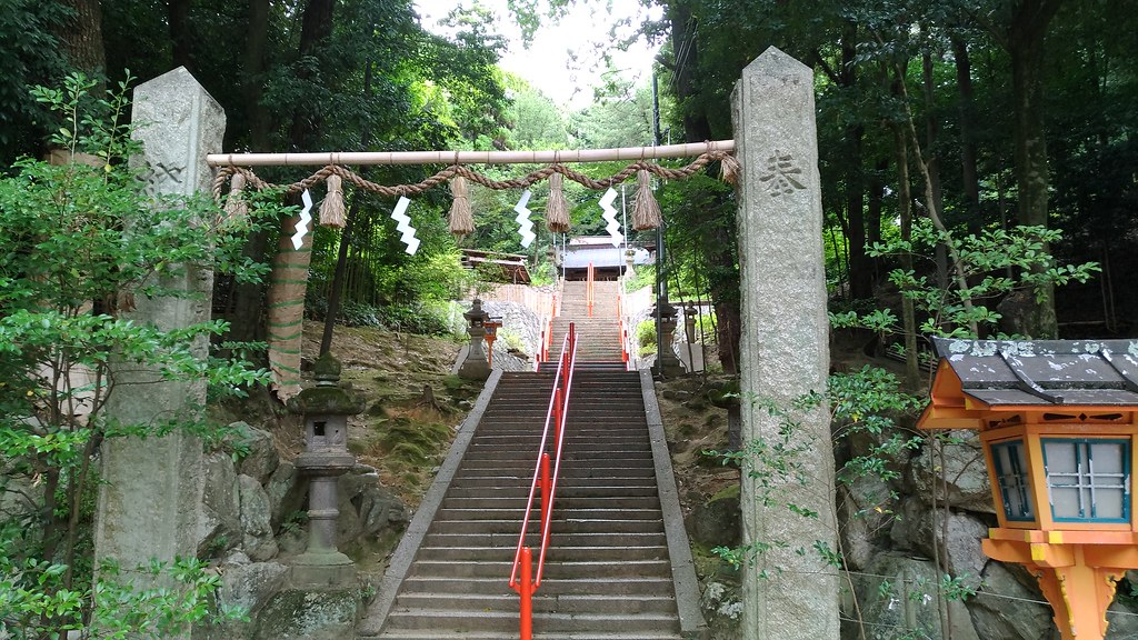 売布神社 階段