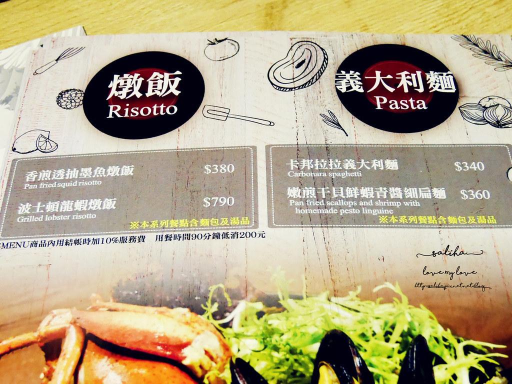 陽明山Brick Yard美軍俱樂部菜單menu餐點價位開放時間 (1)