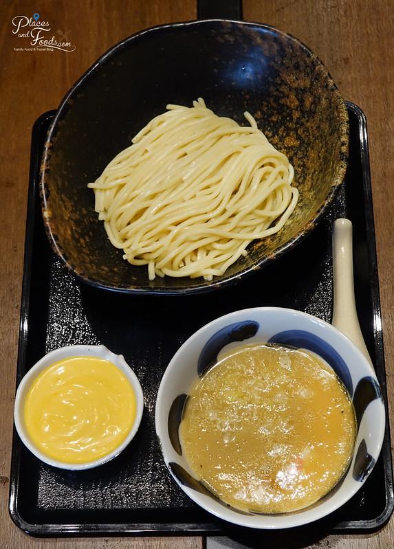 Mitsuyado Sei-men tsukemen yuzu