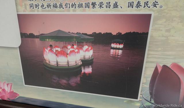 Beijing 2-7