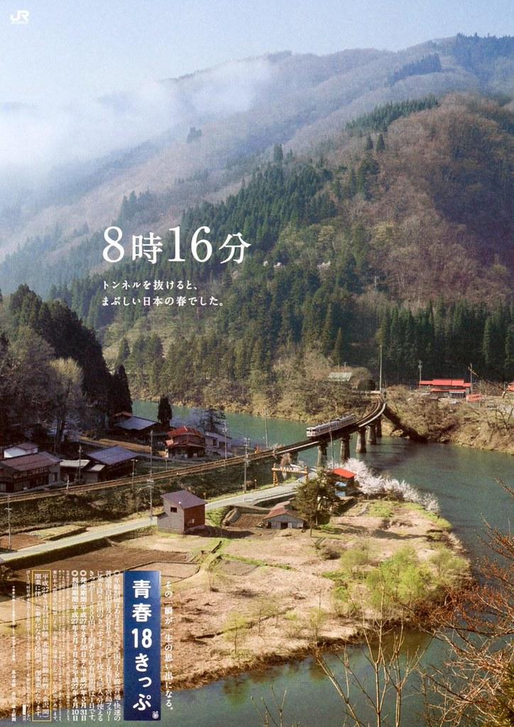 3-201501春-40-900x1273