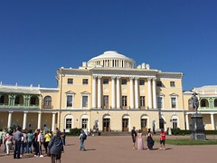 Russia (St.Petersburg)  Pavlosky Palace built by Catherine the Great for her son, the future Emporer Paul I