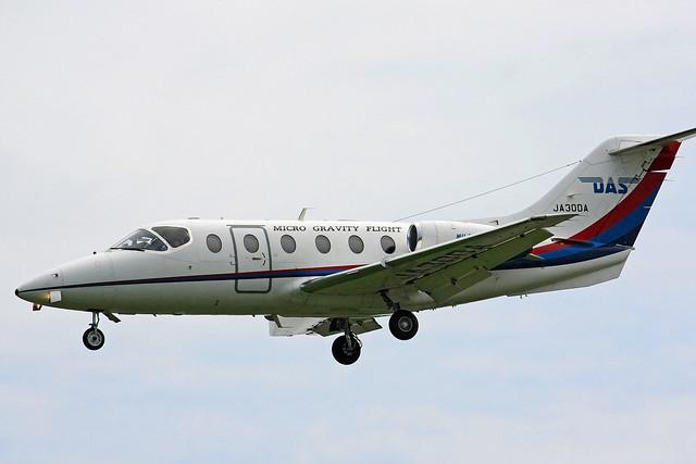 三菱MU-300 JA30DA IMG_5726_2