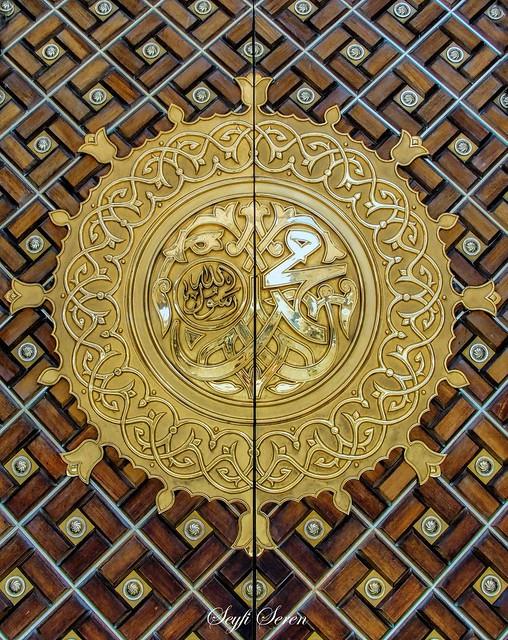 Mescid-i Nebevi Kapısı