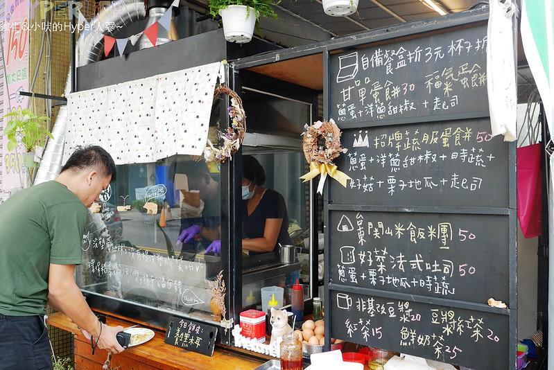 蔬服蛋餅_台中北區美食早餐 (4)