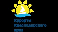 Продолжается прием заявок на конкурс видеороликов о курортах Кубани