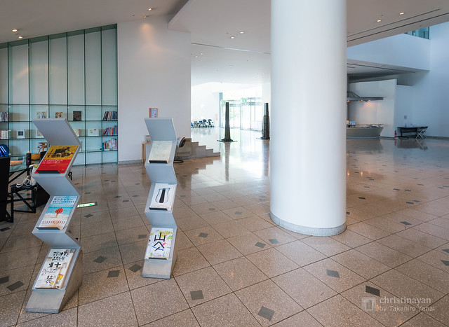 Entrance hall of The Museum of Modern Art Wakayama, Wakayama Prefectural Museum (和歌山県立近代美術館)