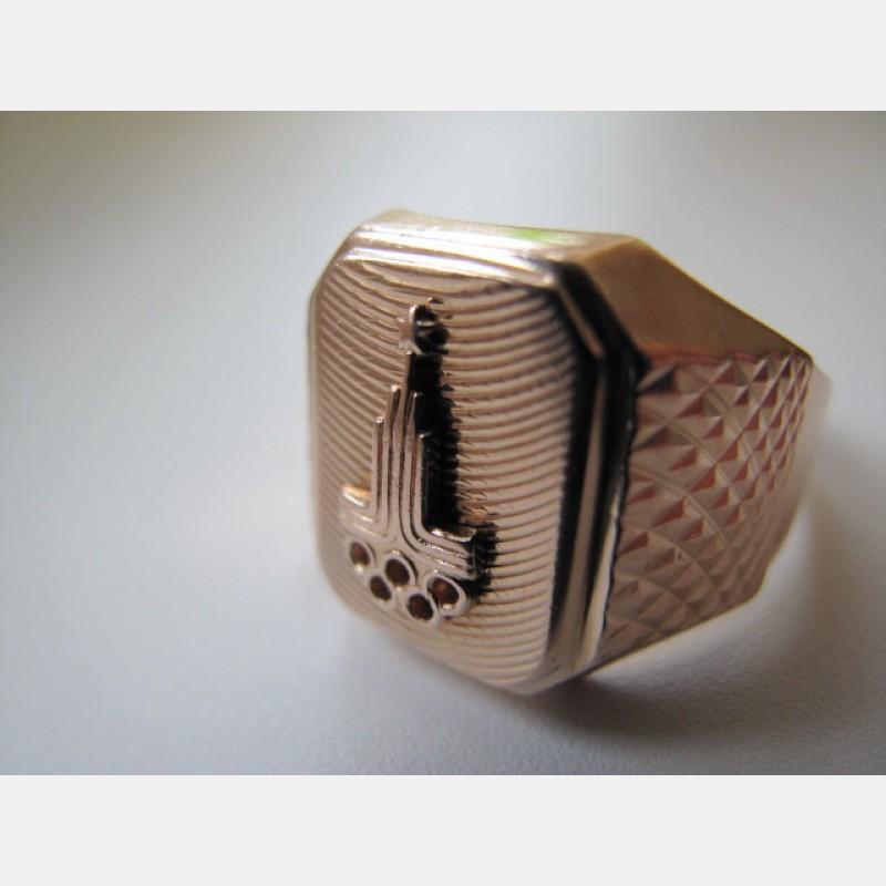 стан золотые изделия с олимпийской символикой москва 80 парфюмерия: