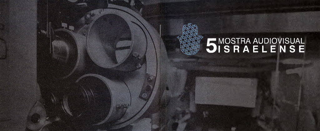 5ª Mostra Audiovisual Israelense
