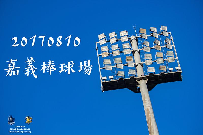 20170810-嘉義棒球場01 (1)