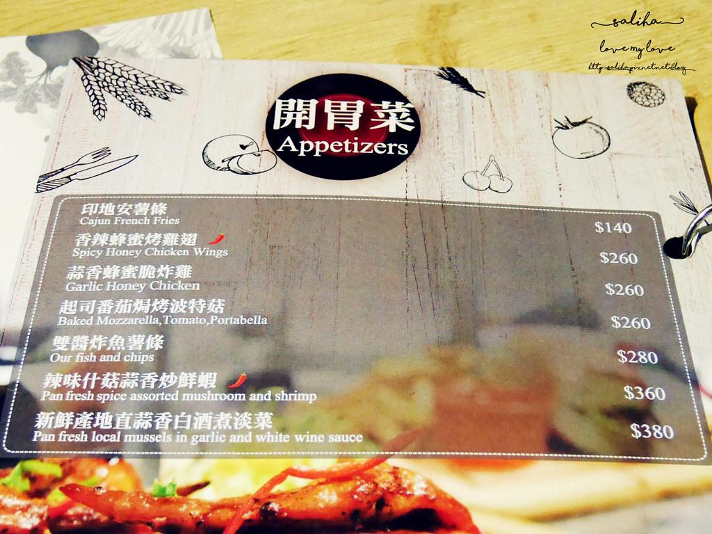 陽明山Brick Yard美軍俱樂部菜單menu餐點價位開放時間 (6)