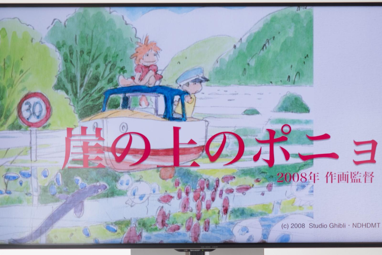 Ghibli_katsuyakondo-7