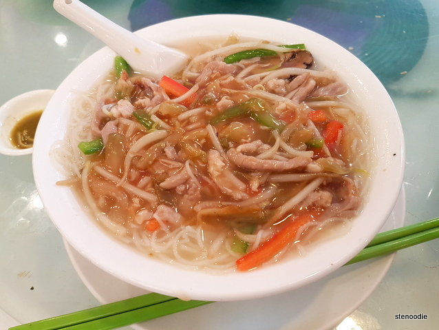 Shredded Pork & Preserved Vegetable Noodle