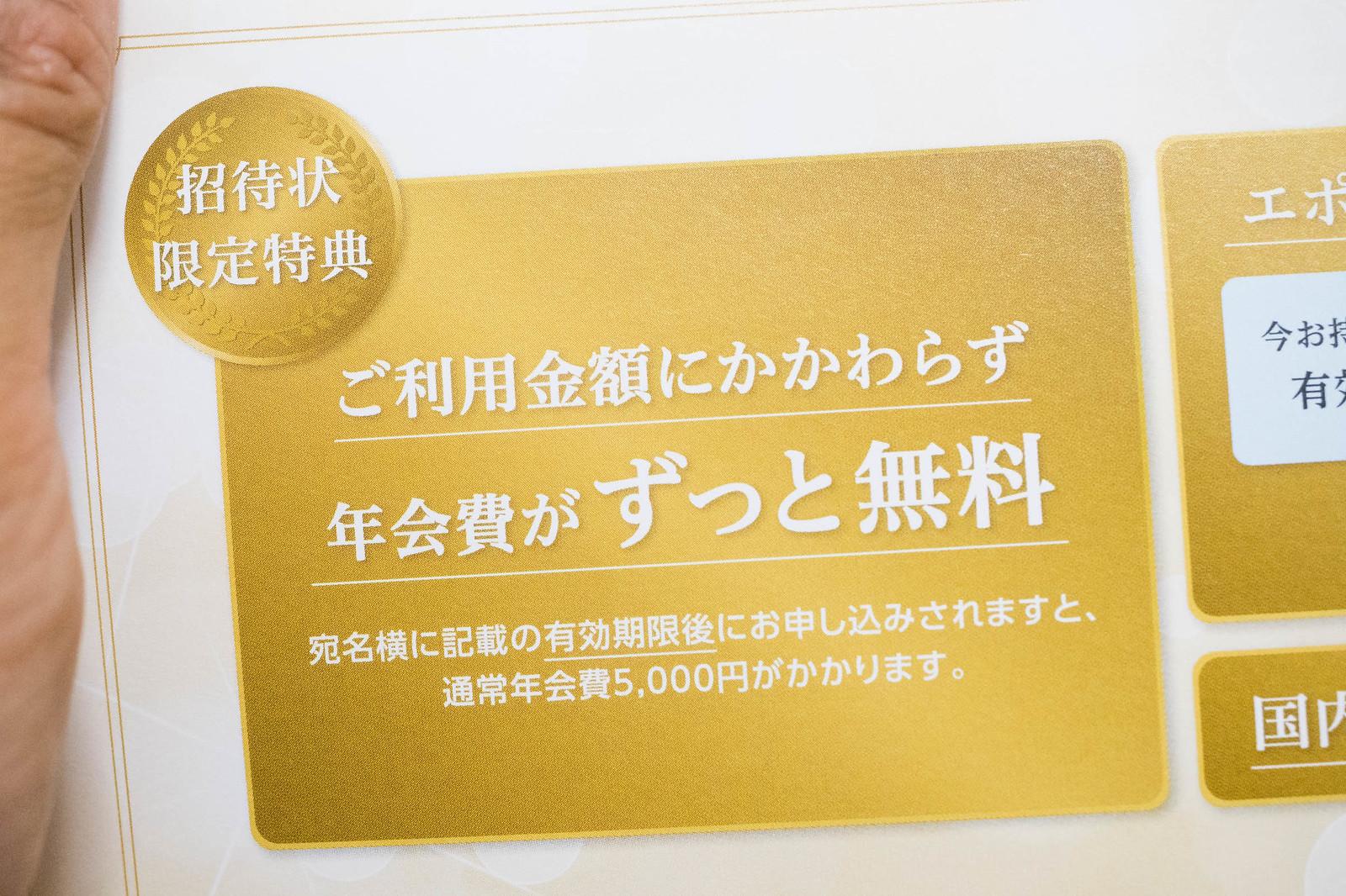 Gold_INVI-7