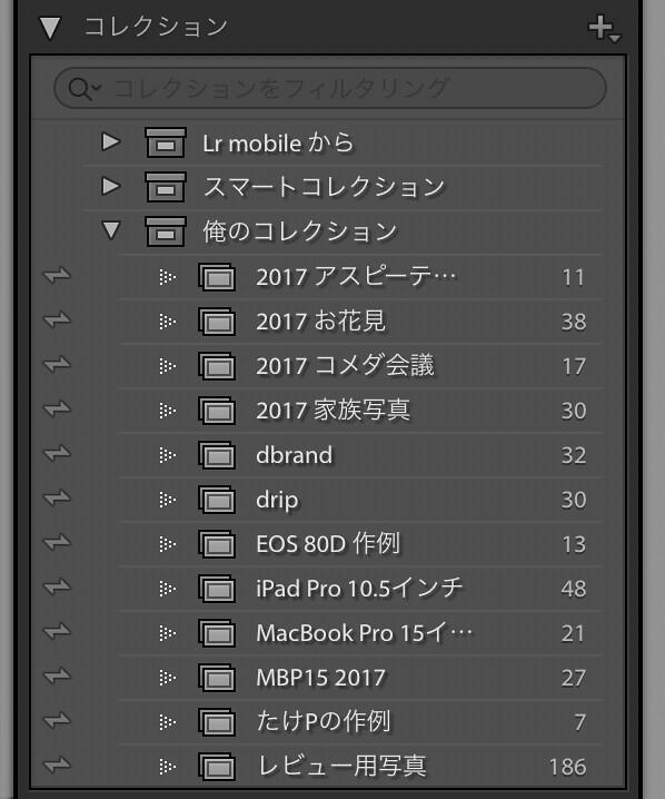 スクリーンショット 2017-09-02 14.35.52