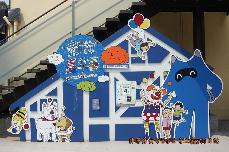 台南藍晒文創園區與美食17
