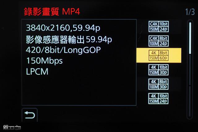 Panasonic GH5 | 77