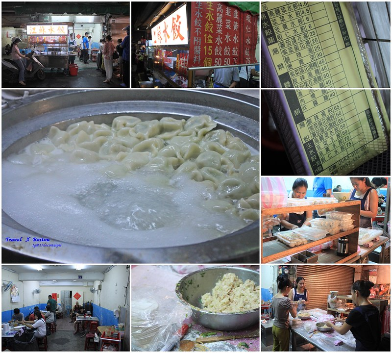 travel-taipei-beitou-goodfood-niceplaces-17docintaipei (20)