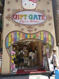 Sanrio Gift Gate Store in Ikebukuro