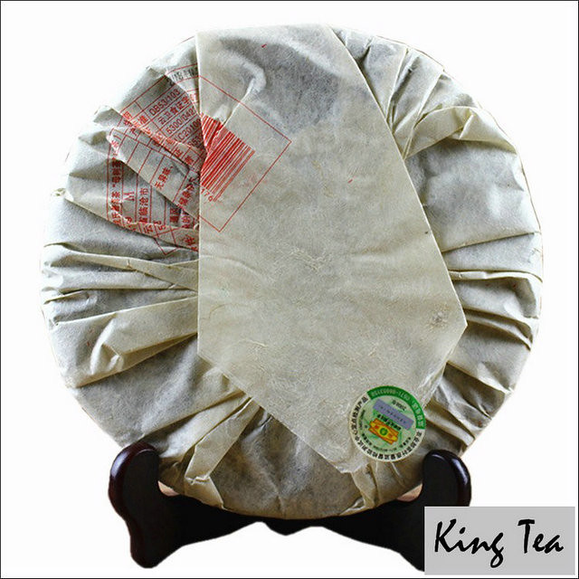 Free Shipping 2008 ShuangJiang MENGKU MuShuCha Mom Tree Cake 500g China YunNan Chinese Organic Puer Puerh Raw Tea Sheng Cha Slim