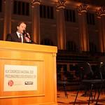 XLIII Congresso Nacional dos Procuradores dos Estados e do DF