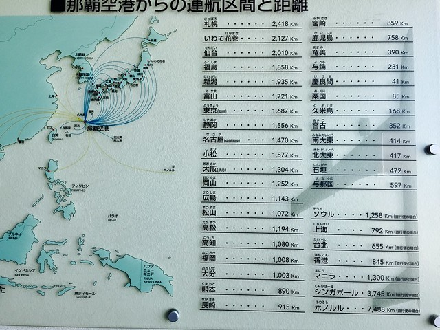 iphone photo 1009: Flight route distances. Display in Naha airport (Okinawa), 12 Aug 2017