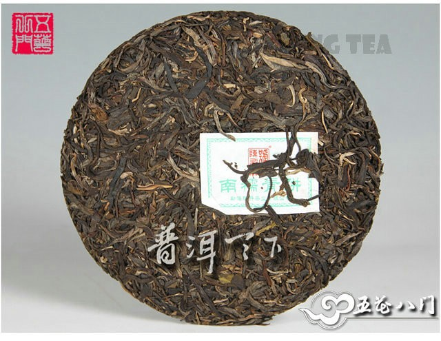 Free Shipping 2013 ChenSheng Beeng Bing NanNuo Green Cake 400g YunNan MengHai Organic Pu'er Raw Tea Sheng Cha Weight Loss Slim Beauty