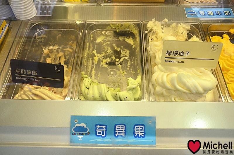 I.C.Airport冰淇淋機場