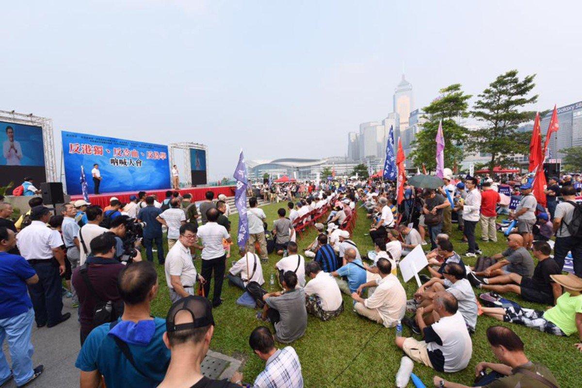 9 月 17 日,親中團體於添馬公園舉行倒戴集會(圖:何君堯 fb page)