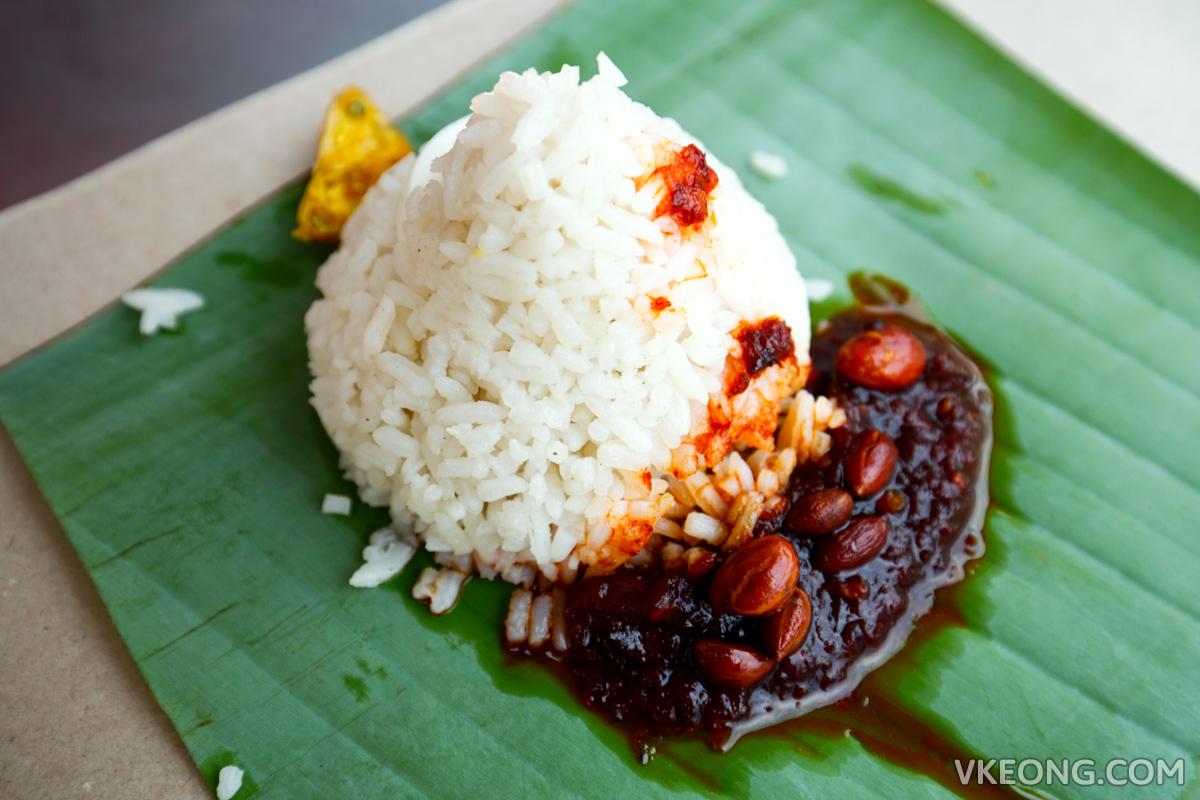 RM1 Nasi Lemak Ikan Masin