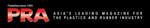 PRA Header and Logo image