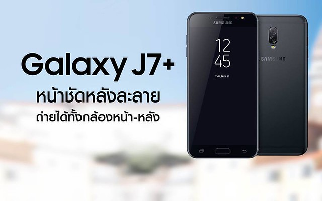 j7_p1