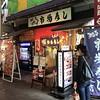 Photo:oumicyou ichiba-sushi By Takashi H