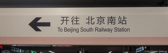 Beijing-5