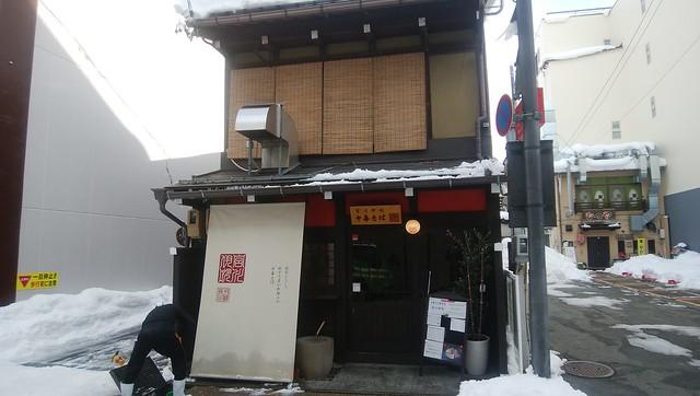 gifu-takayama-chukasoba-miyagawa-ibuki-appearance-01