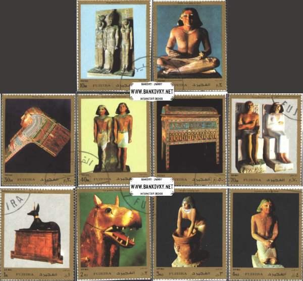 Známky Fujeira 1972 Staroegyptské umenie, razítkovaná séria