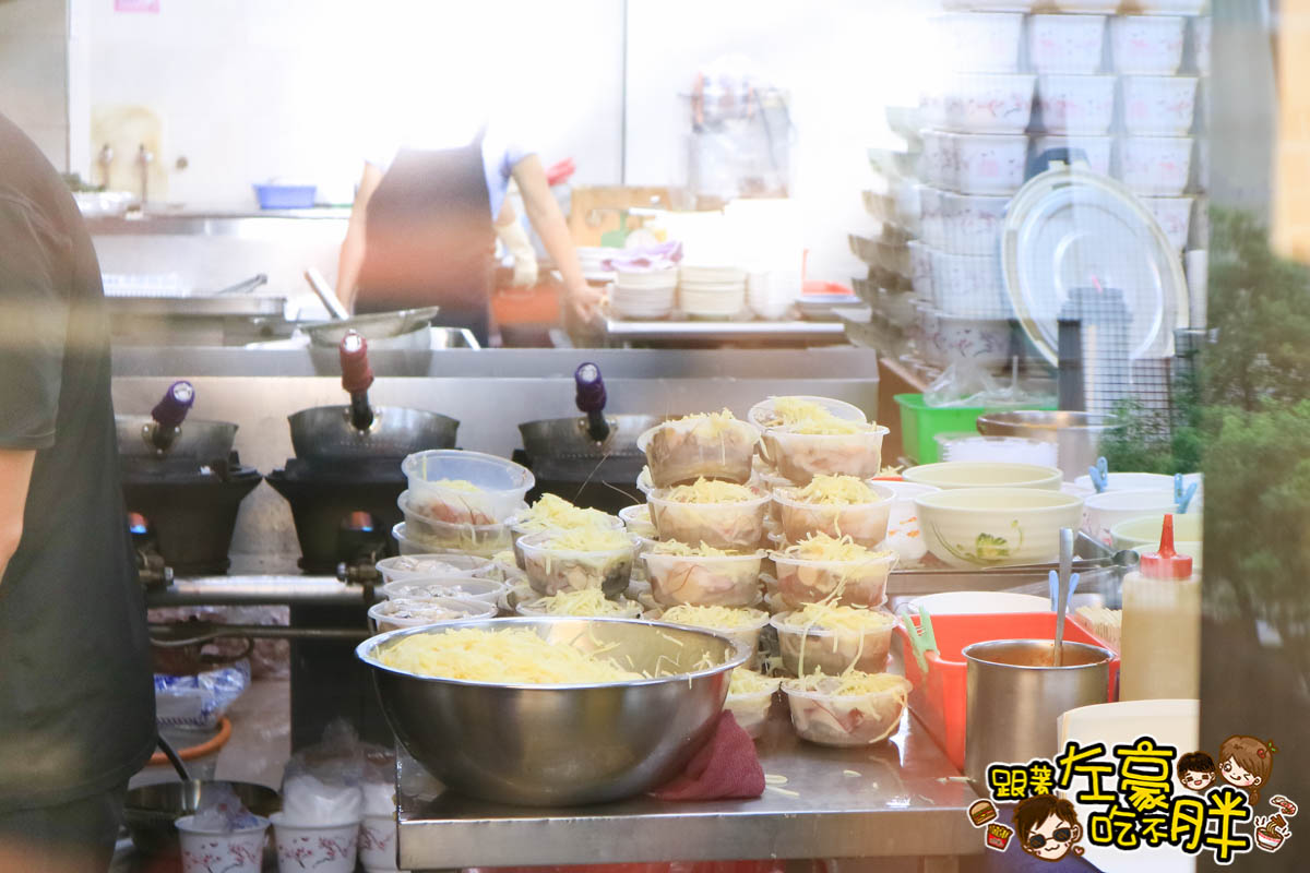 香味海產粥脆皮臭豆腐-4