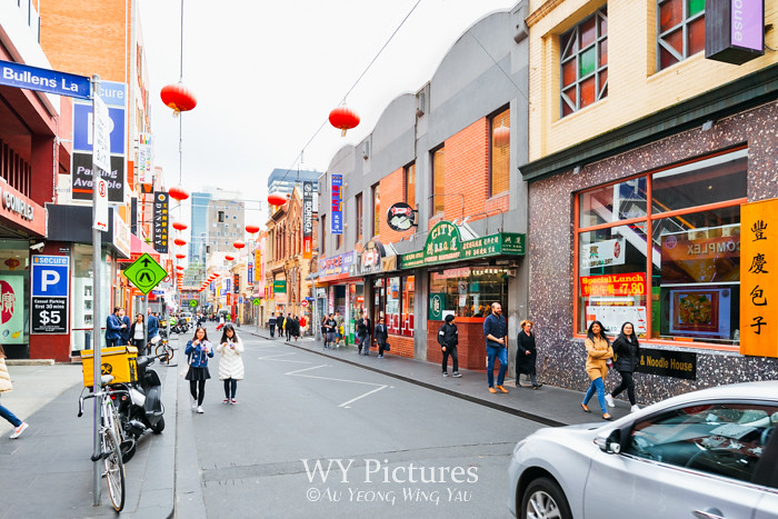 Melbourne 2017: A Stroll Down Chinatown
