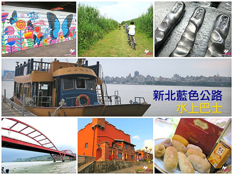 IMG_6718_结果_Fotor_Collage_Fotor