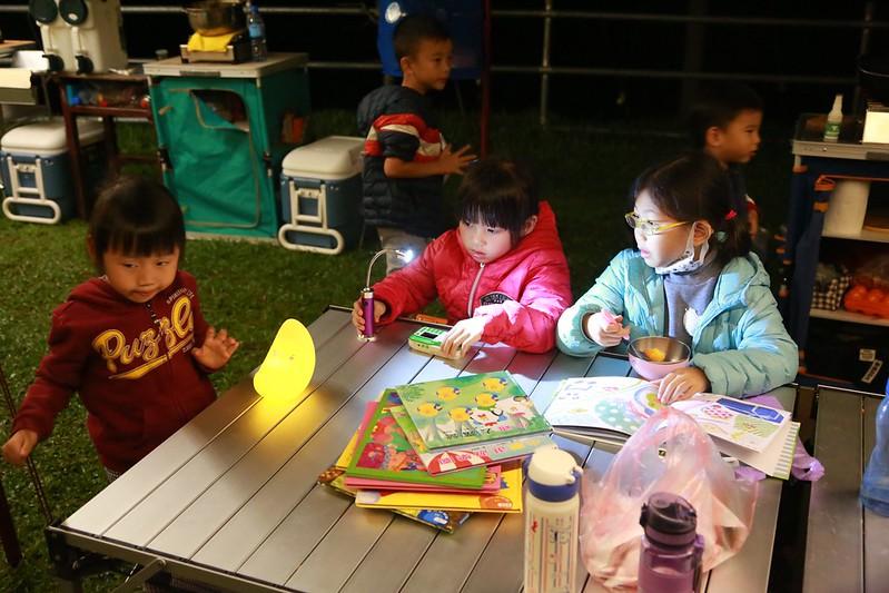 夜晚閱讀室