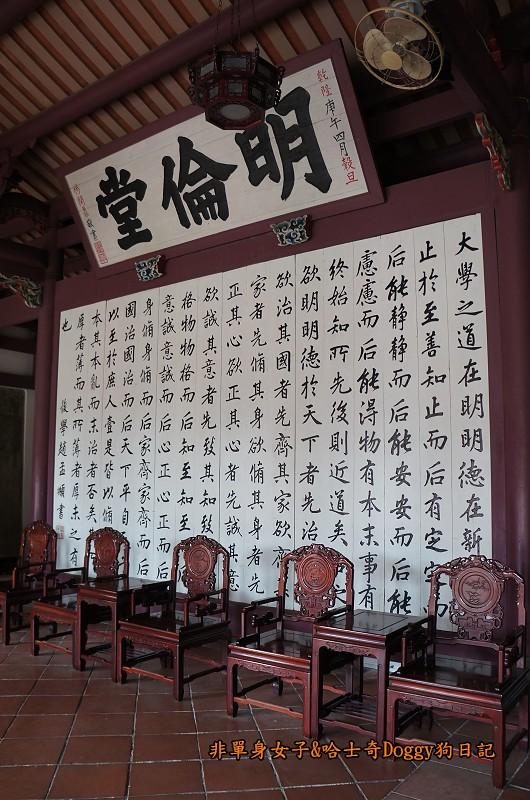 台南孔廟與附近美食07