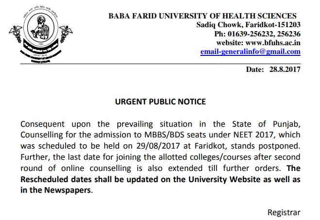 Punjab MBBS BDS Admission