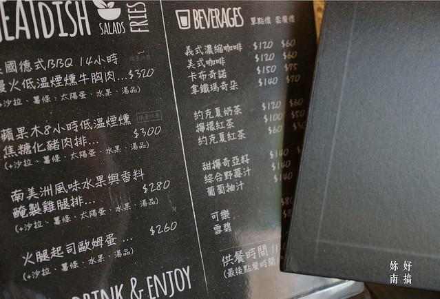 食倉鮮切菜單
