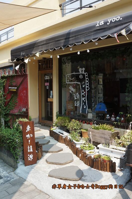 台南藍晒文創園區與美食16